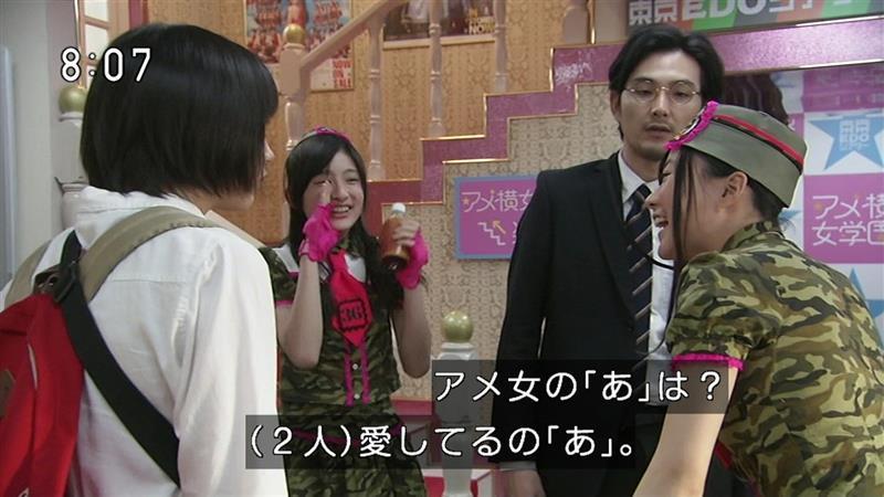 あまちゃん(5)