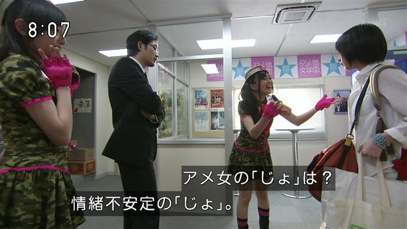 あまちゃん(6)
