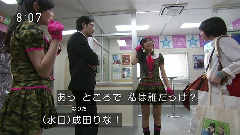 あまちゃん(7)
