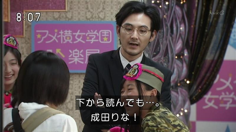 あまちゃん(8)
