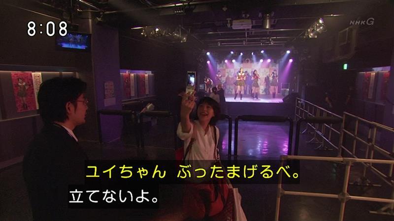 あまちゃん(9)