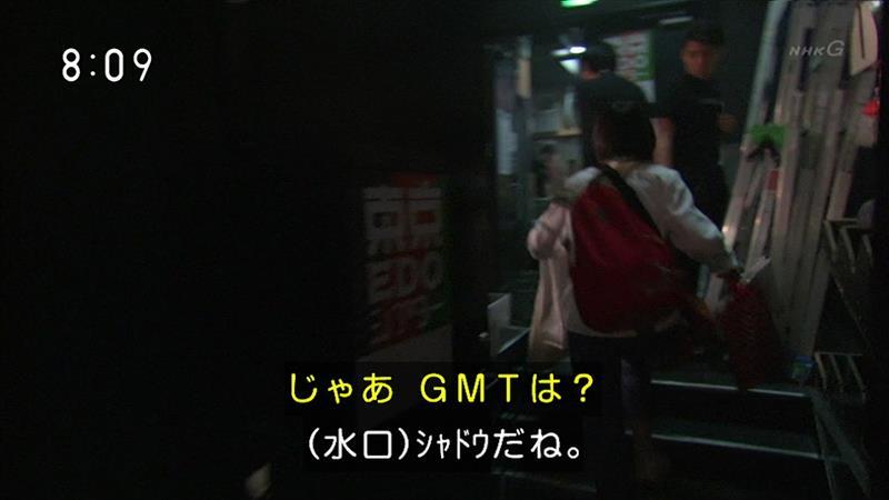 あまちゃん(11)