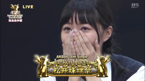 SKE48松井珠理奈さん(1)