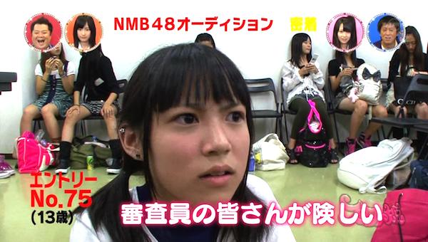 NMB48木下百花「審査員の皆さんが険しい」