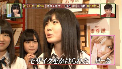 HKT48谷真理佳