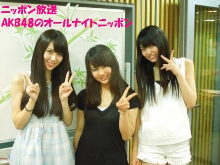 『AKB48のオールナイトニッポン』第163回(2013/7/5)