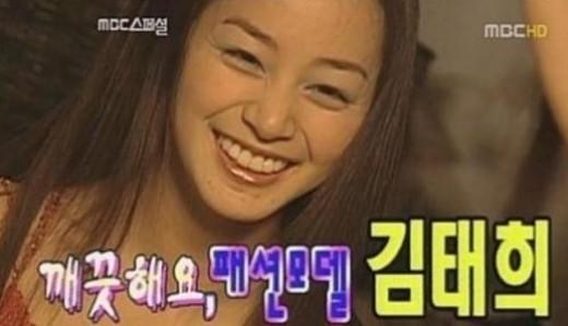 韓国女優キム・テヒの屈辱写真