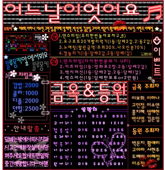 T-ara・ヒョミンの過去の画像4