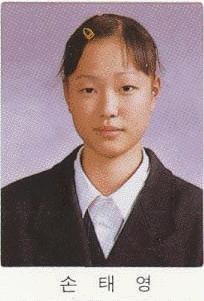 韓国女優・ソンテヨンの画像1