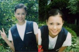 韓国女優・ソンテヨンの画像3