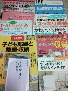DSC_0049_20131010210711fe5.jpg
