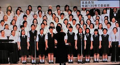 宮良長包生誕130年記念音楽祭OTV