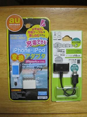 20130709_01.jpg