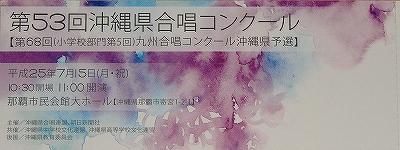 20130715_01.jpg