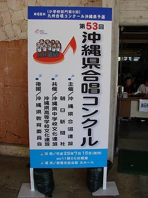 20130715_02.jpg