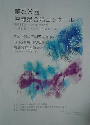 20130715_03.jpg