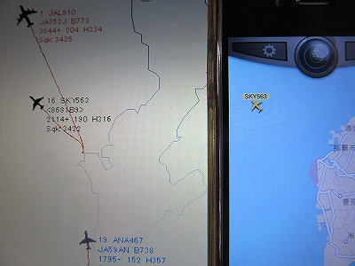 Flightradar24比較_04