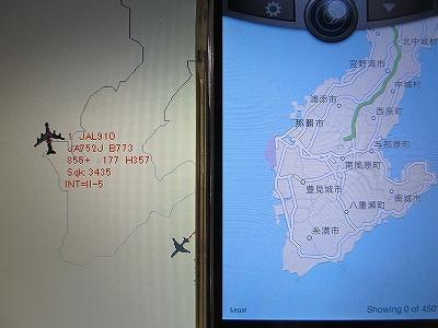 Flightradar24比較_01