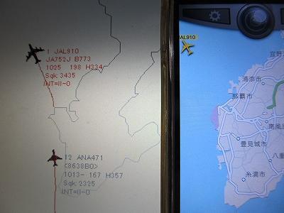 Flightradar24比較_02