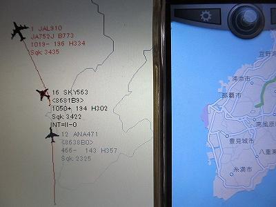 Flightradar24比較_03