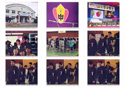 第42期狩俣中学校_ページ_01
