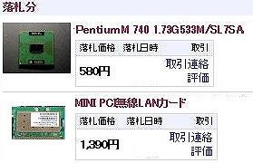 CPU_LAN_01.jpg