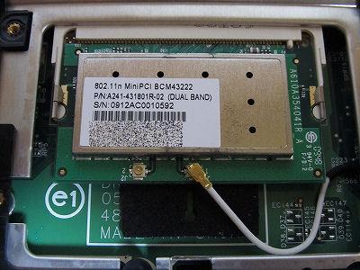 CPU_LAN_051.jpg