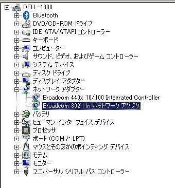 CPU_LAN_06.jpg