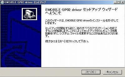 GP02_05.jpg