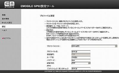 GP02_09.jpg