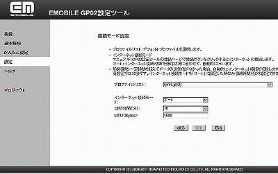 GP02_10.jpg