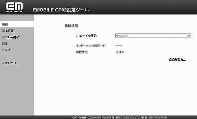 GP02_11.jpg
