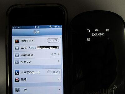 GP02_13_.jpg