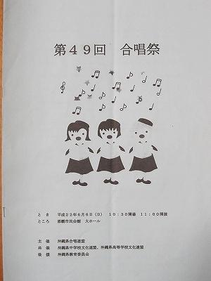 No49.jpg