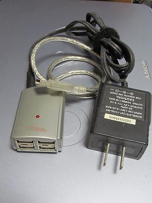 USB080101.jpg
