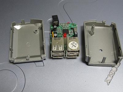 USB080103.jpg