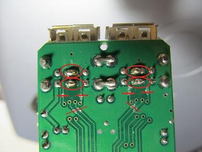 USB080106.jpg