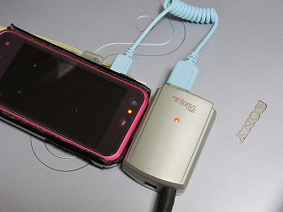 USB080107.jpg