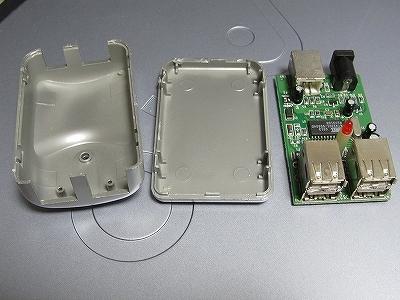 USB080109.jpg