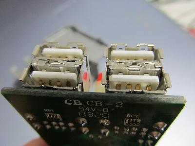 USB080110.jpg