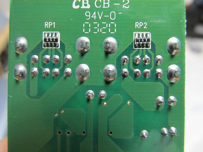 USB080111.jpg