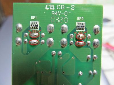 USB080112.jpg