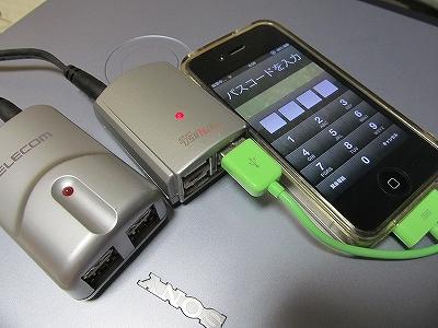 USB080116.jpg