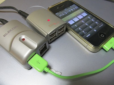 USB080117.jpg
