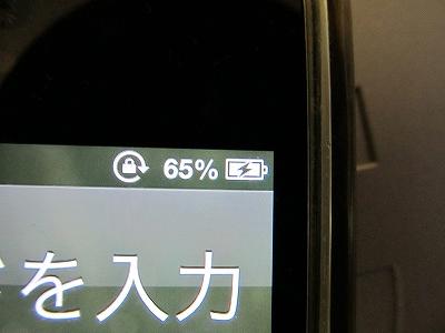 USB080118.jpg