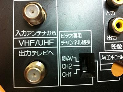 VTR_03.jpg