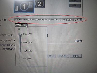 inspiron1300_chipset_03.jpg