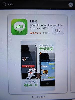 line_01.jpg