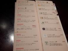 土佐料理 祢保希 (23)