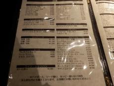 Rock Bar童夢 (8)